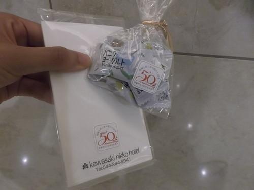 川崎日航ホテル 夜間飛行 ワールドスイーツブッフェ_f0076001_21362859.jpg