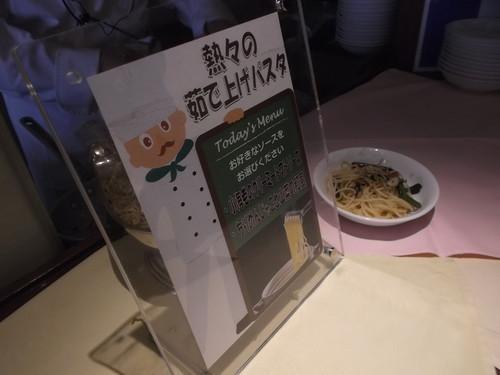 川崎日航ホテル 夜間飛行 ワールドスイーツブッフェ_f0076001_21394542.jpg