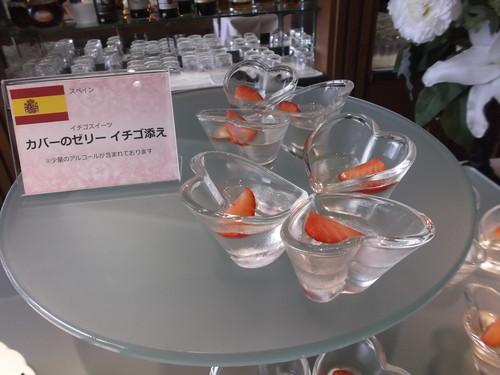 川崎日航ホテル 夜間飛行 ワールドスイーツブッフェ_f0076001_21412329.jpg