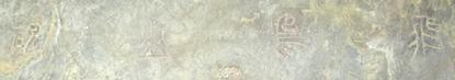 b0044404_18504292.jpg