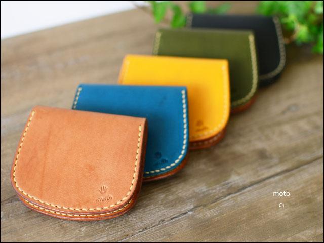 moto leather&silver[モトレザー] コインケース [C1] 小銭入れ_f0051306_2122532.jpg