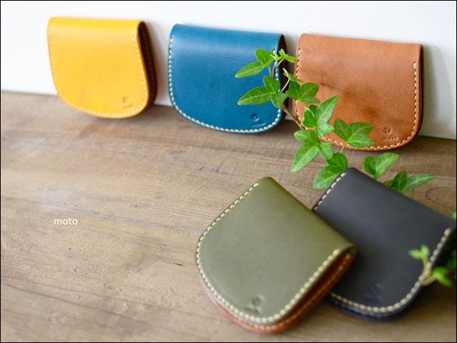 moto leather&silver[モトレザー] コインケース [C1] 小銭入れ_f0051306_21225427.jpg