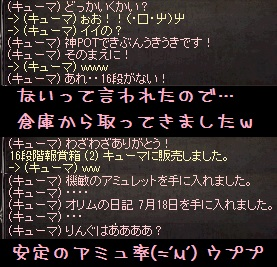 f0072010_19435353.jpg