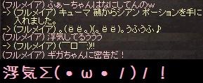 f0072010_19535941.jpg