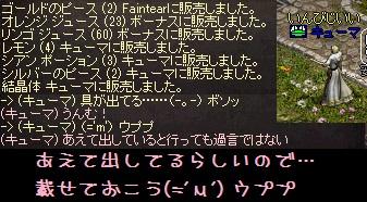 f0072010_2012711.jpg