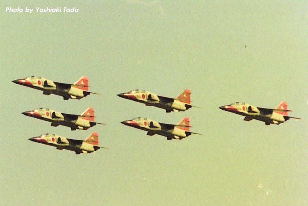 1978.11.3 入間基地航空祭【午前の部】_f0250322_20121216.jpg