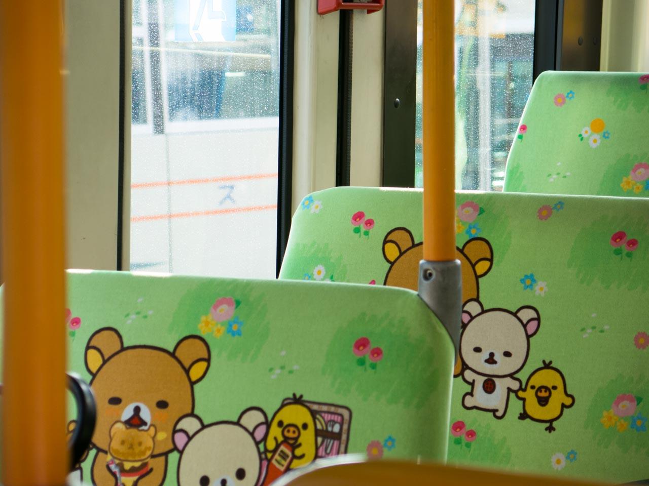 立川バス リラックマバス4号車_a0016730_17275973.jpg