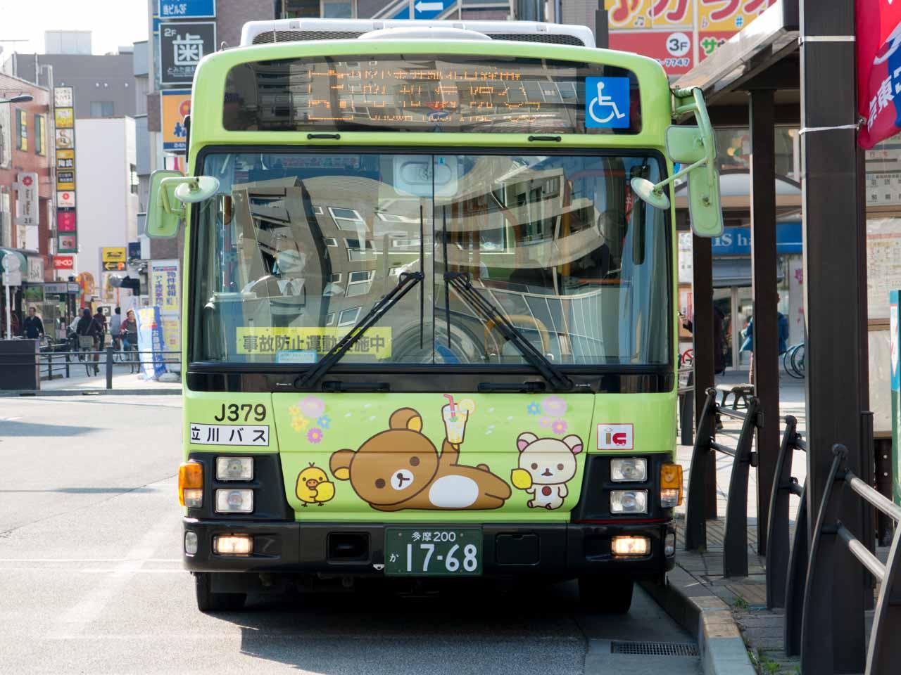 立川バス リラックマバス4号車_a0016730_17281789.jpg