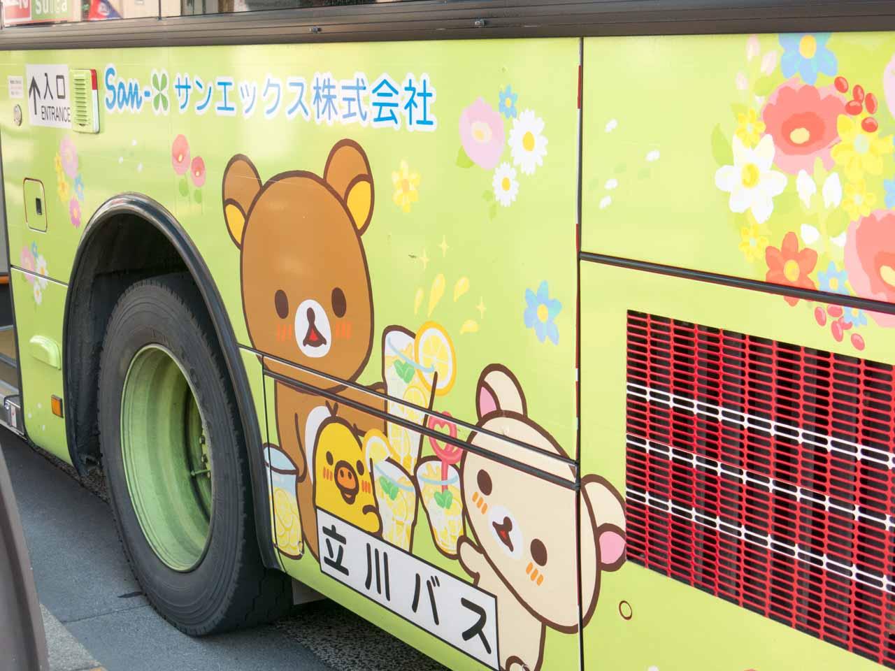 立川バス リラックマバス4号車_a0016730_17283595.jpg