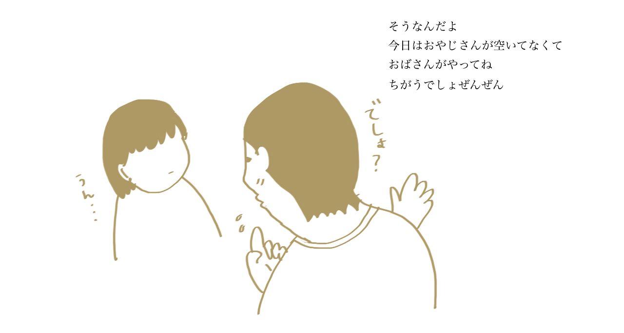 b0270130_1252558.jpg
