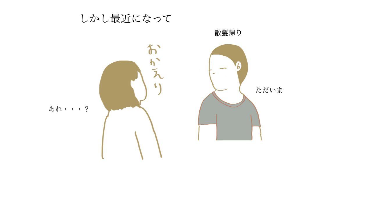 b0270130_12531395.jpg