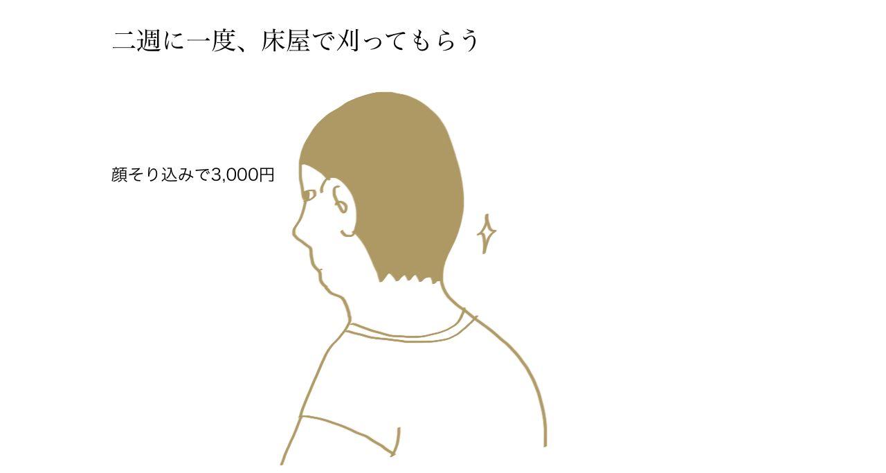 b0270130_12533885.jpg