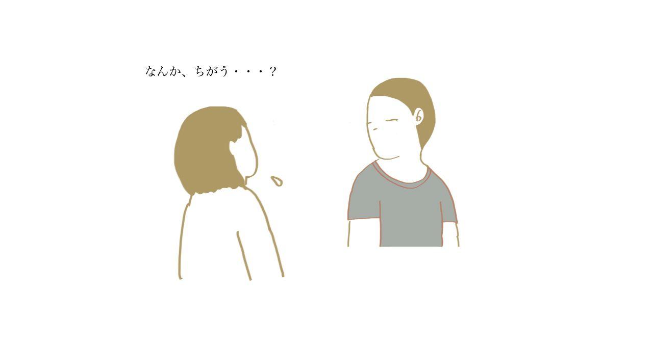 b0270130_1253894.jpg