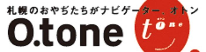 【日本酒】 三連星 純米吟醸 無濾過生原酒 渡舟六号 限定 新酒25BY_e0173738_1052319.jpg