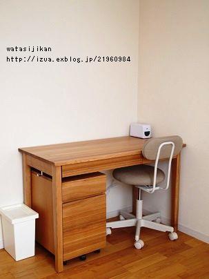 我が家もいろいろ検討しましたが、机を購入することに決定し昨年の11月、子ども部屋にやってきました。 選んだ机はアクタスのフォピッシュです。
