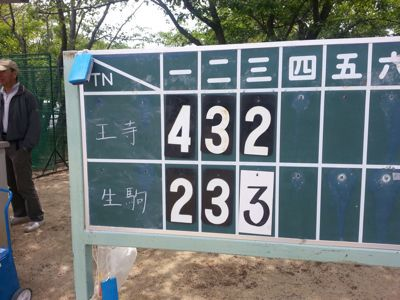 Cチーム初の練習試合_b0296154_1218554.jpg