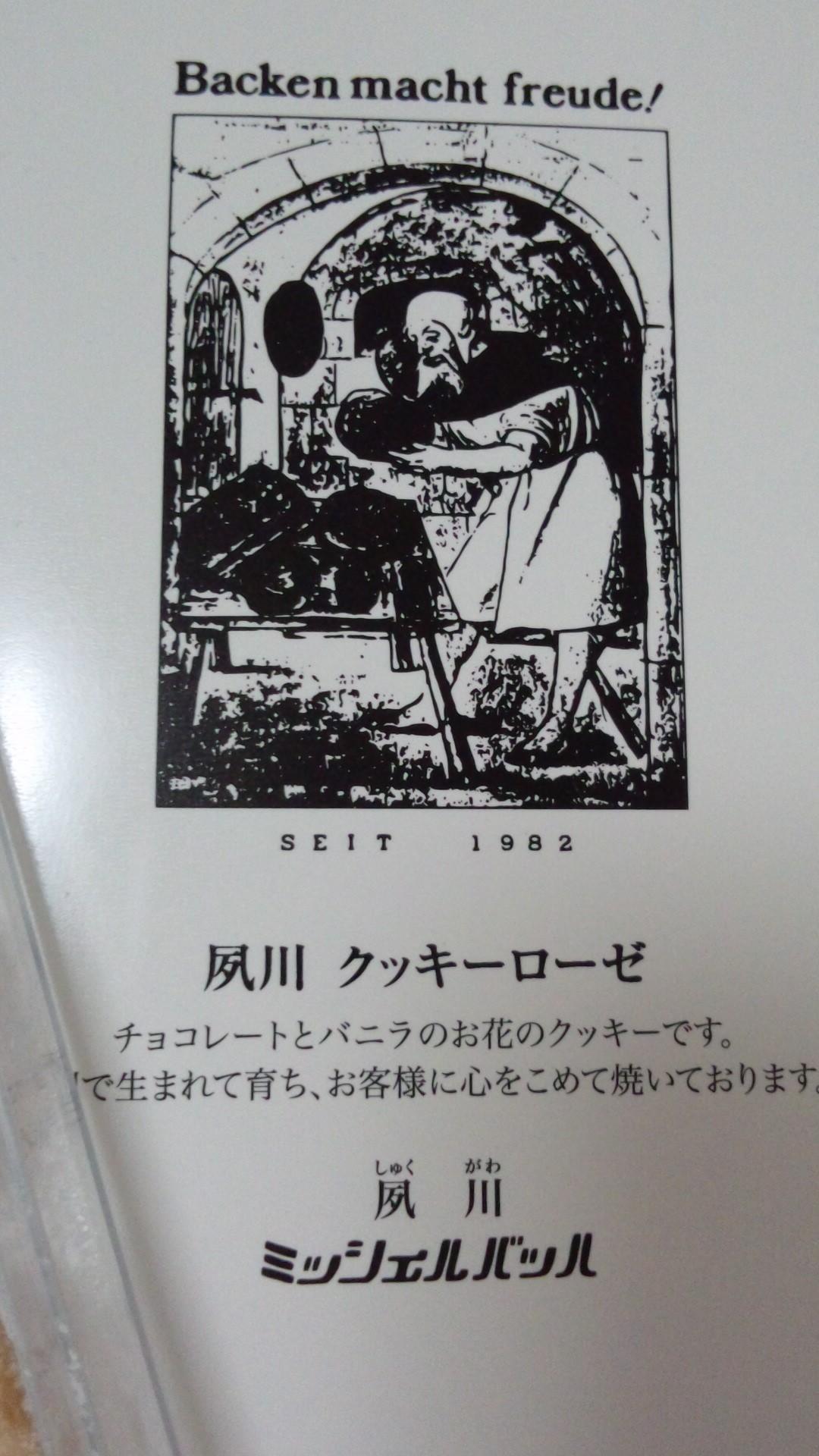 f0275956_1961319.jpg