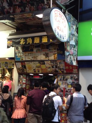香港の四川料理_e0109163_10343792.jpg