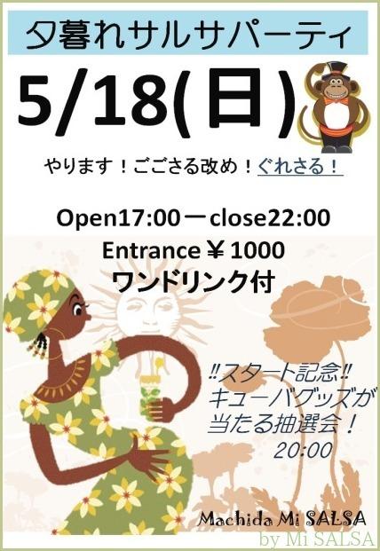 改め!_d0041268_01523669.jpg