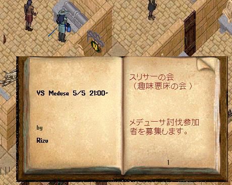 b0022669_18182793.jpg