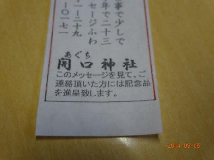 b0098477_13293131.jpg