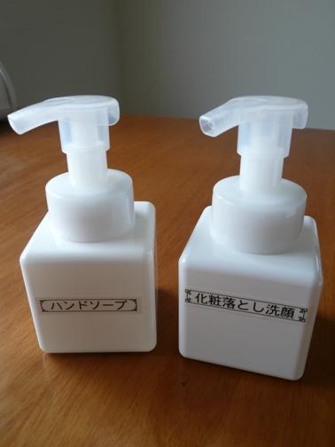 無印良品【スプレーボトル アルカリ電解水クリーナー専用】