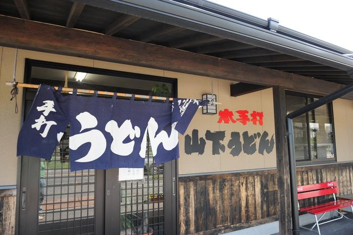 うどんキャンプ in五色台 part1_a0049296_20134723.jpg