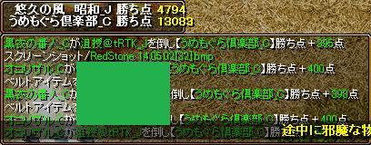 d0081603_003755.jpg