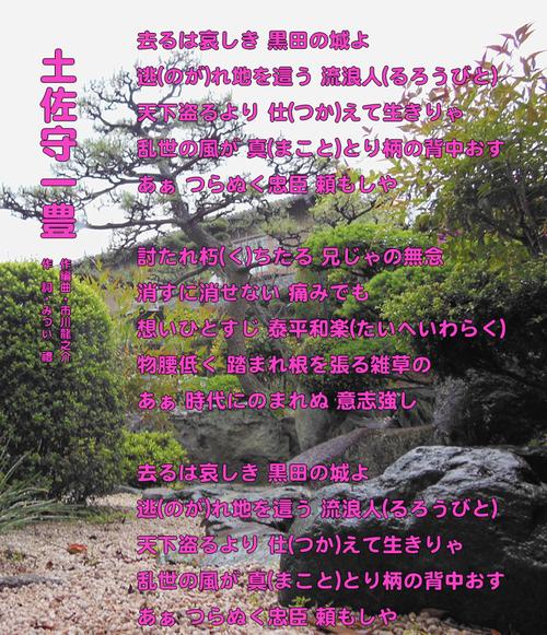 d0095910_19161241.jpg