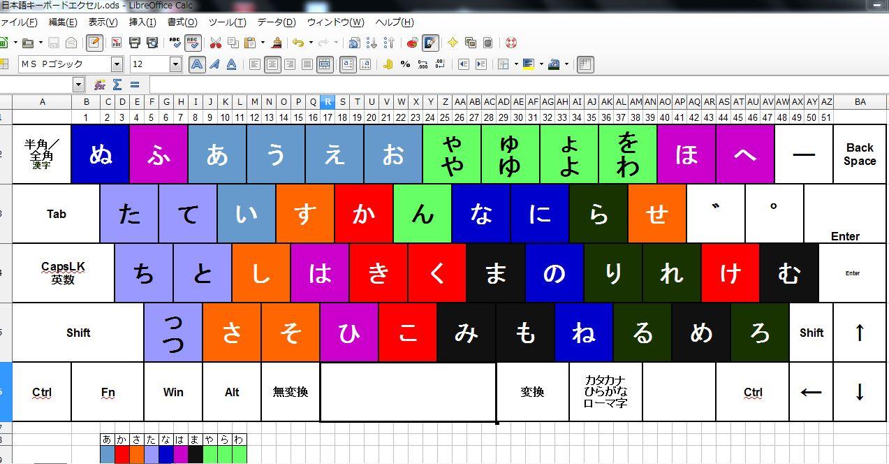 無料 アルファベット表 無料 : のためのひらがな表を貼って ...