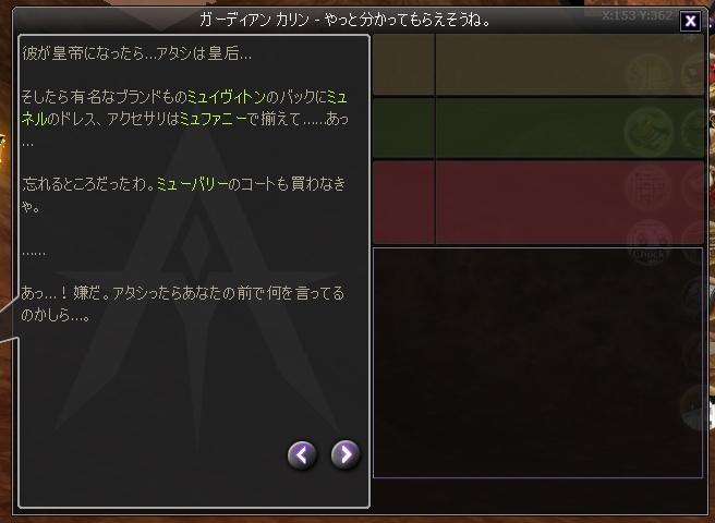 d0021712_1574465.jpg