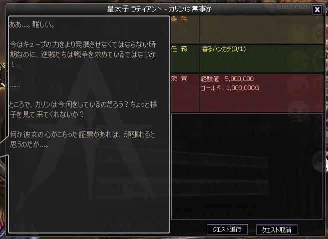 d0021712_157947.jpg