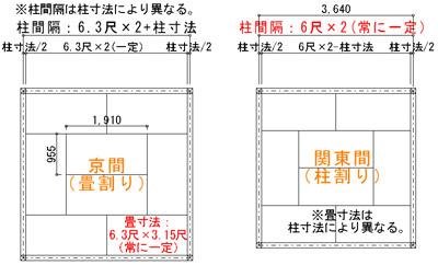 f0245124_20171469.jpg