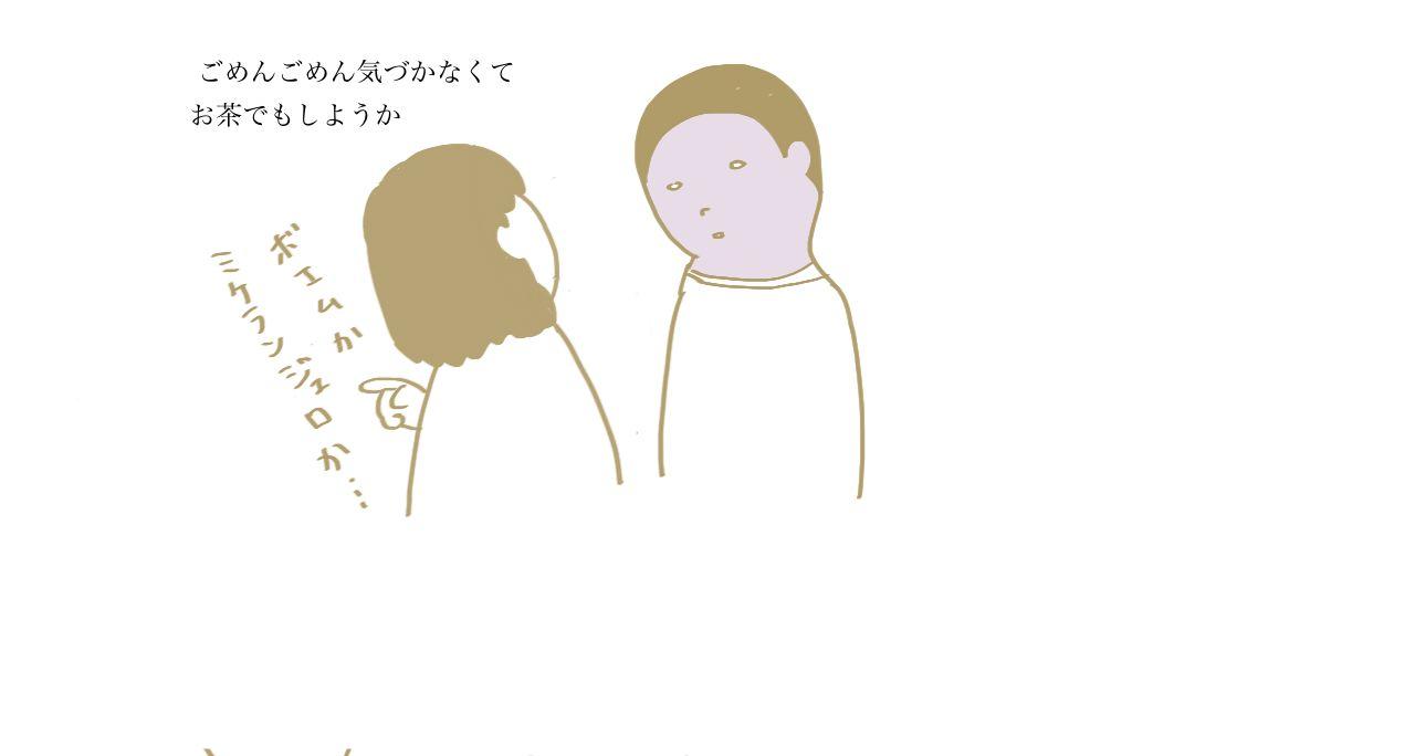 b0270130_14261513.jpg