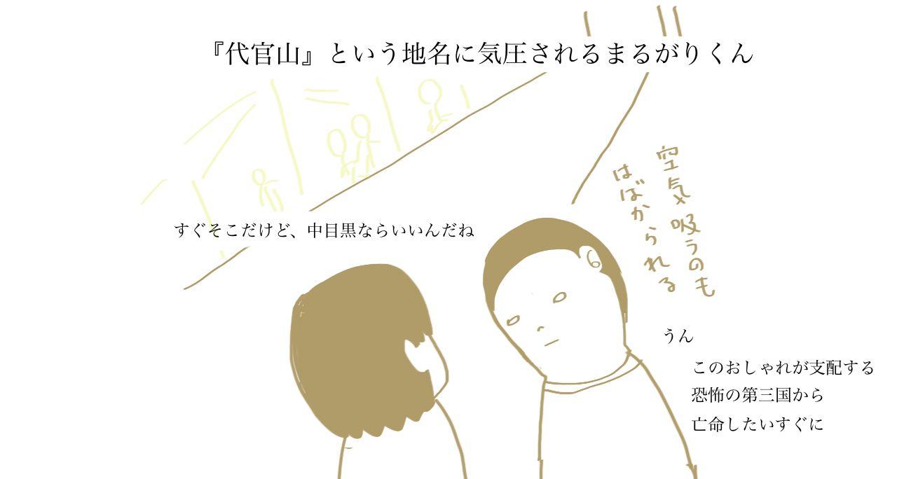 b0270130_19241981.jpg