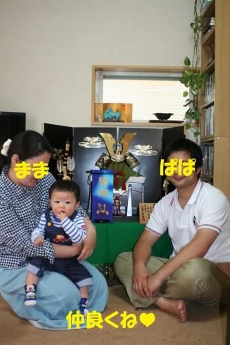 b0085331_16355293.jpg