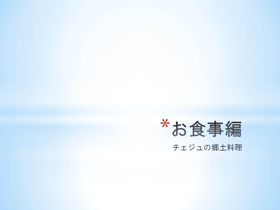 f0034334_15273743.jpg