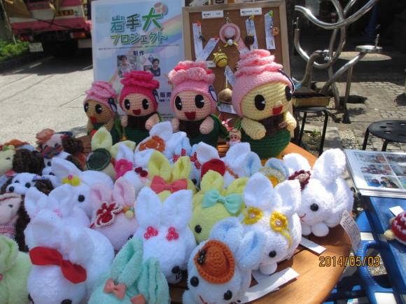 谷津遊路商店街8_b0307537_22094132.jpg