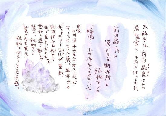 f0127937_09446.jpg