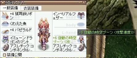 b0176953_1393795.jpg