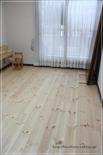 リフォーム♪ 床貼り完成!!_e0192860_22515780.jpg
