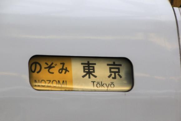 広島駅到着! _d0202264_22183296.jpg