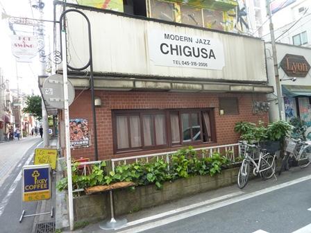 2014-05-06 横浜・野毛「ちぐさ」_e0021965_14052148.jpg
