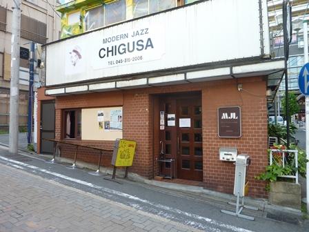 2014-05-06 横浜・野毛「ちぐさ」_e0021965_14052300.jpg