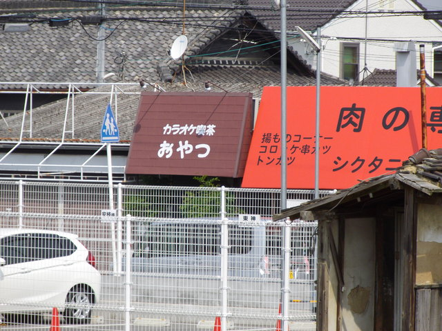 水間鉄道 「森」 駅_c0001670_16374026.jpg