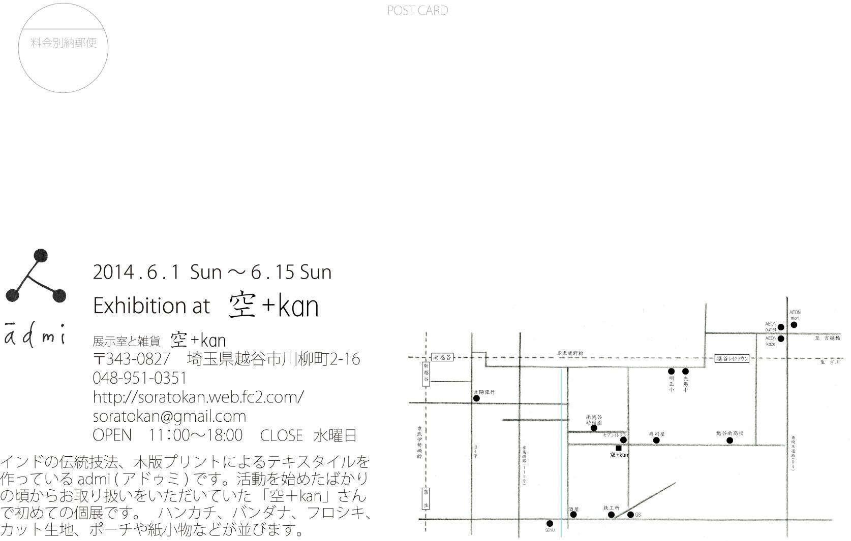 f0167776_21131839.jpg