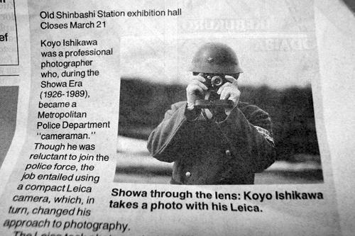 1945年3月10日のカメラマン_a0281778_14595100.jpg