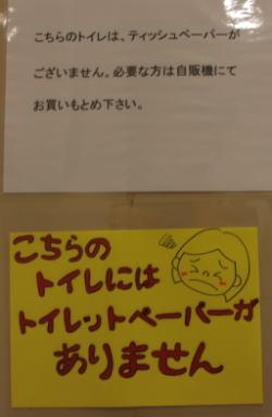 a0019082_19312610.jpg