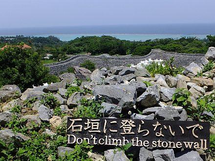沖縄3日目の、、、、、、、その1_e0146484_22121677.jpg