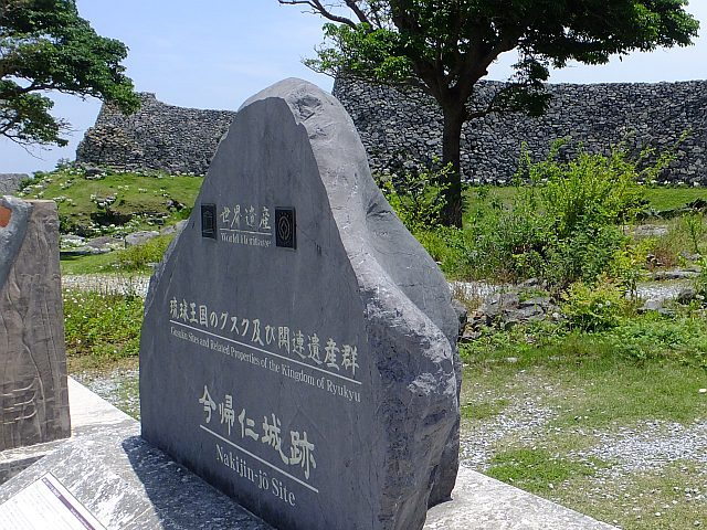 沖縄3日目の、、、、、、、その1_e0146484_2212954.jpg